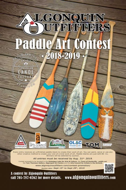 AO Free Paddle Painting Day For Healthy Parks Healthy People Day @ Algonquin Art Centre | Algonquin Provincial Park | Ontario | Canada